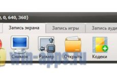 oCam Screen Recorder 515.0  на русском