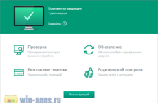 Kaspersky Internet Security 2021 21.2.16.590
