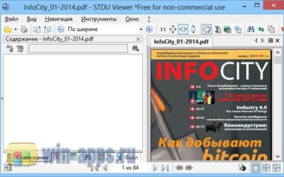 STDU Viewer 1.6.375 русская версия