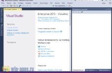 Microsoft Visual Studio 2015 14.0.24720.00 торрент