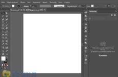 Adobe Illustrator CC 2017 торрент Repack by Diakov