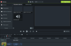 TechSmith Camtasia Studio 9.1.1  Rus торрент