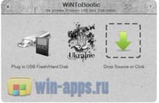 WiNToBootic 2.2.1
