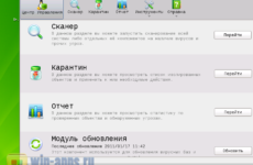 Dr.Web Live CD 9.0.1 торрент