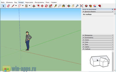 Google SketchUp Pro 2019 на русском языке