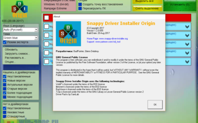 Snappy Driver Installer R688 торрент