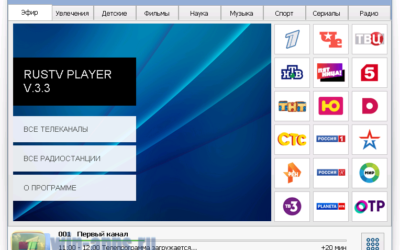 RusTV Player 3.3